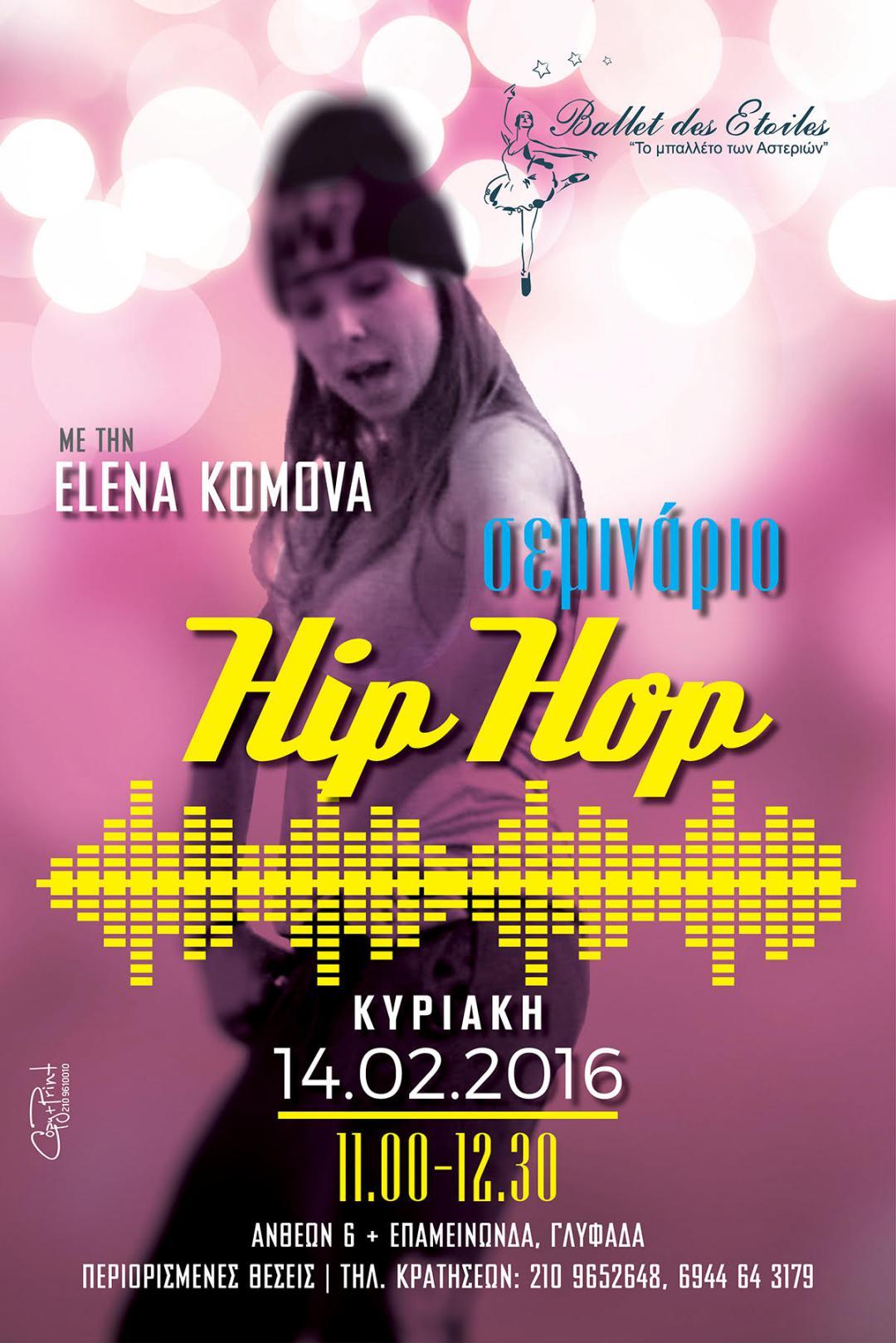 mini_Elena Komova
