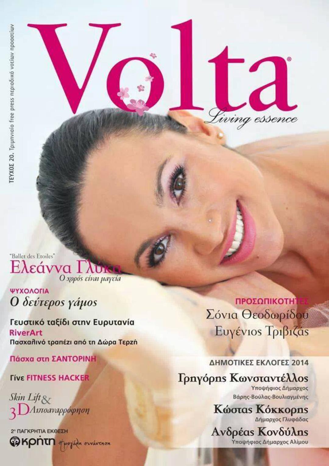 mini_Volta Cover